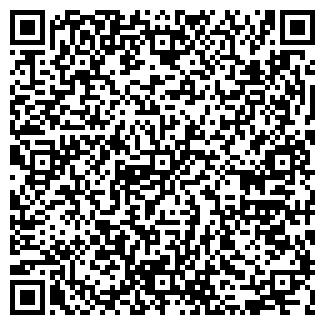 QR-код с контактной информацией организации «Tiora»