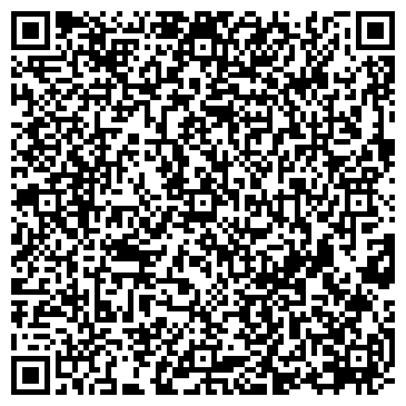 QR-код с контактной информацией организации Альциона, Общество с ограниченной ответственностью