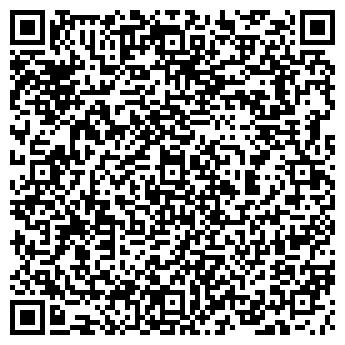 """QR-код с контактной информацией организации ООО""""Интент групп"""""""