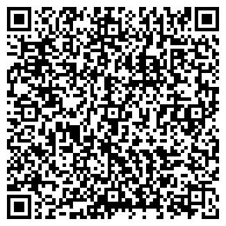 QR-код с контактной информацией организации ООО «УНИСКАН», Общество с ограниченной ответственностью