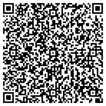 """QR-код с контактной информацией организации Общество с ограниченной ответственностью ООО """"РосСтрой"""""""