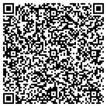 """QR-код с контактной информацией организации ООО """"ХанЧес"""""""