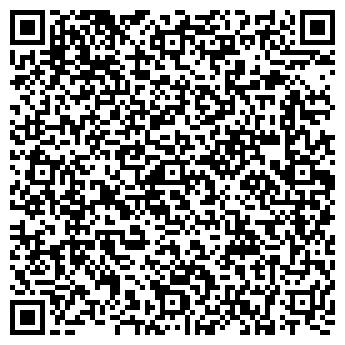 QR-код с контактной информацией организации ИП Хадыбердые