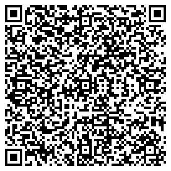 QR-код с контактной информацией организации ИП Гафт Д.Г.