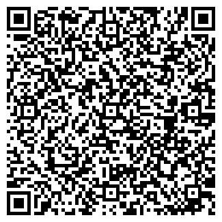 QR-код с контактной информацией организации Керамо-уюТ