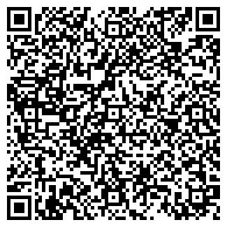 QR-код с контактной информацией организации ИП Леухин