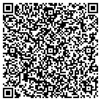 """QR-код с контактной информацией организации ООО """"ТопРемГрупп"""""""