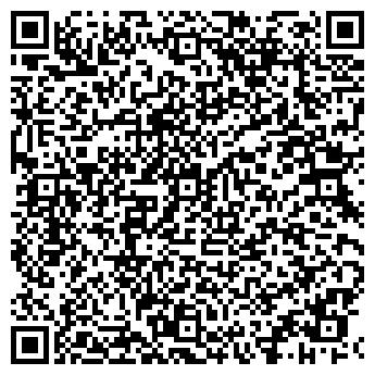 """QR-код с контактной информацией организации Общество с ограниченной ответственностью ООО""""РелайтГрупп"""""""