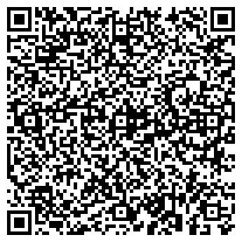 QR-код с контактной информацией организации И.П. Михневич