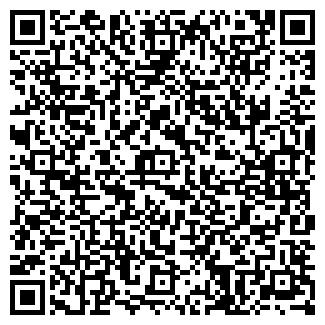 QR-код с контактной информацией организации ФАРМСЕРВИС