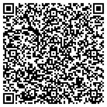"""QR-код с контактной информацией организации ООО """"СтройТехУслуги"""""""