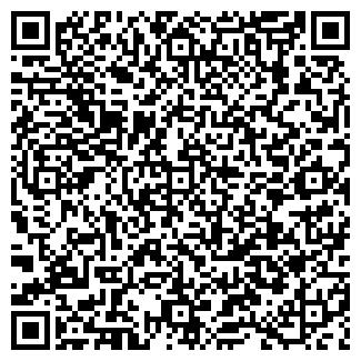 QR-код с контактной информацией организации ООО Эрпорис