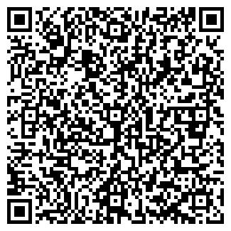 """QR-код с контактной информацией организации ООО """"ВАРА"""""""