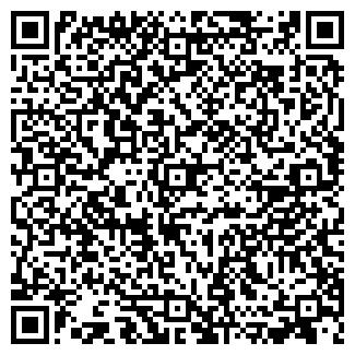 QR-код с контактной информацией организации ИП Лукша