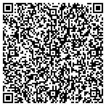 """QR-код с контактной информацией организации ООО """"АурумСтрой"""""""