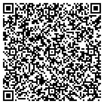 """QR-код с контактной информацией организации Общество с ограниченной ответственностью ООО """"АттикосСтрой"""""""