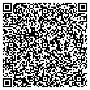 QR-код с контактной информацией организации ООО «ДВС-плюс»