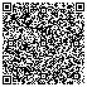 """QR-код с контактной информацией организации Частное предприятие компания """"Умань"""""""