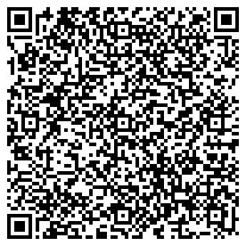 QR-код с контактной информацией организации ООО Пруды и Фонтаны