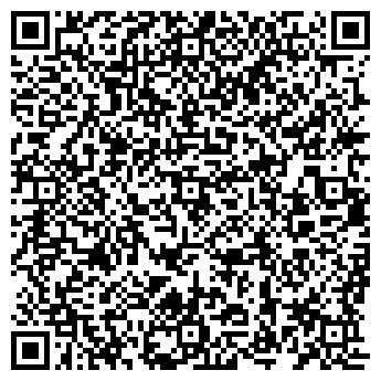 QR-код с контактной информацией организации Бином, ОДО