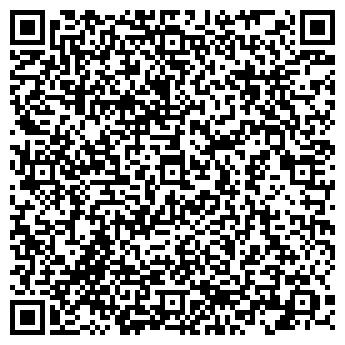 QR-код с контактной информацией организации Адамикстрой, ООО