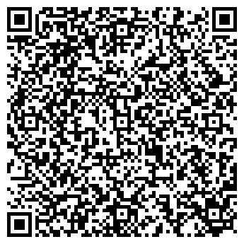 QR-код с контактной информацией организации Вельд, УП