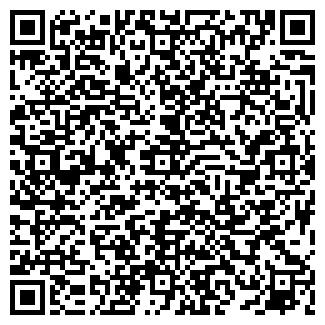 QR-код с контактной информацией организации ЭМУ-14, ЧП