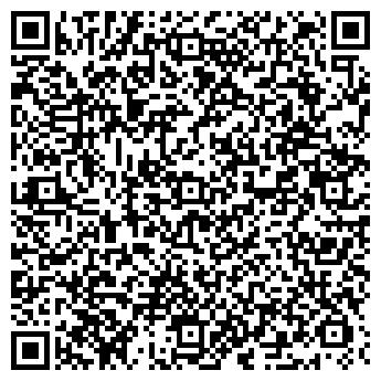 QR-код с контактной информацией организации Танремстрой, ОДО
