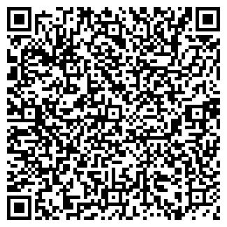 QR-код с контактной информацией организации Де-Гран, ООО