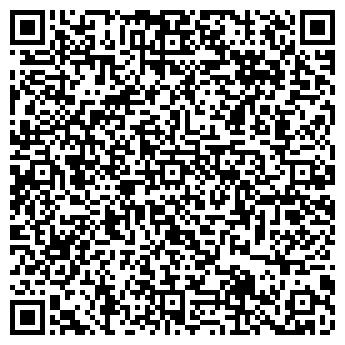 QR-код с контактной информацией организации ВишВодМастер, ЧТУП