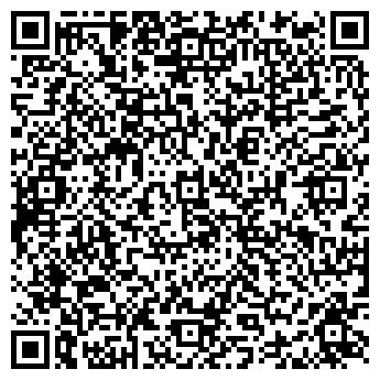 QR-код с контактной информацией организации Общество с ограниченной ответственностью Феникс-ТМ