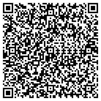QR-код с контактной информацией организации ООО ПГ СТИЛС-ГРАНИТ