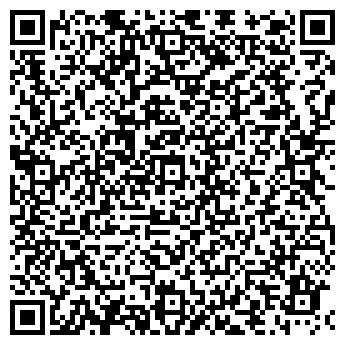 """QR-код с контактной информацией организации """"Бассейн-сервис"""""""