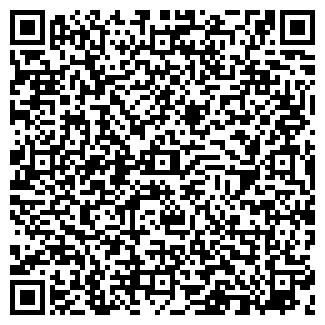 QR-код с контактной информацией организации ЭКО-СЕРВИС