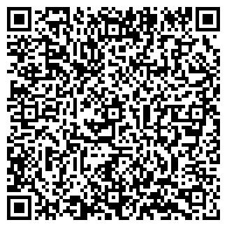 """QR-код с контактной информацией организации """"Солид"""" ТМ"""