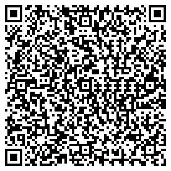 QR-код с контактной информацией организации Архитема ООО