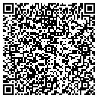 QR-код с контактной информацией организации ООО «Юнид»