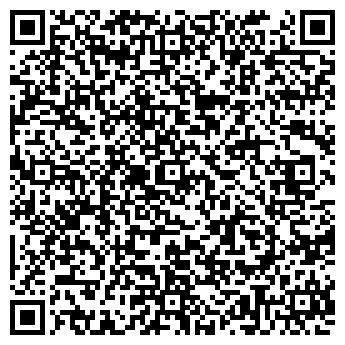 """QR-код с контактной информацией организации ООО """"Студеночка"""""""