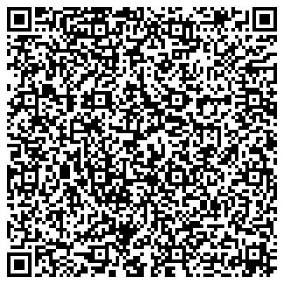 QR-код с контактной информацией организации Общество с ограниченной ответственностью Центр профессиональной защиты