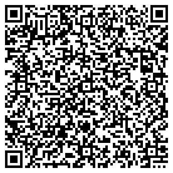 QR-код с контактной информацией организации Спд АльтБуд