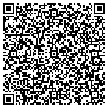 QR-код с контактной информацией организации ДнепрДом