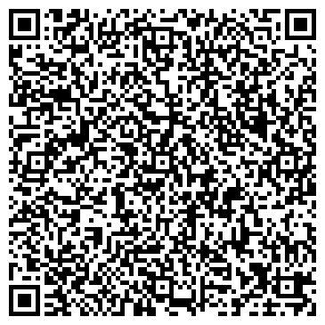 QR-код с контактной информацией организации ООО ТПК «Болеро-Сервис»