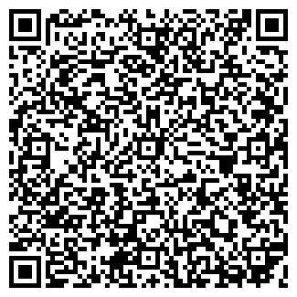 QR-код с контактной информацией организации АКРАС, ЗАО