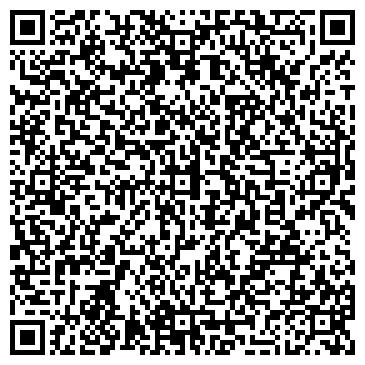 """QR-код с контактной информацией организации ООО """"УкрГидроМонтаж"""""""