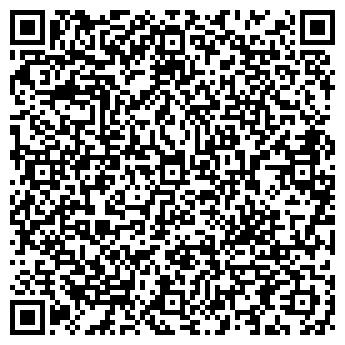QR-код с контактной информацией организации КАЗПОЛИГРАФ ТОО