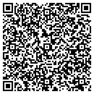 QR-код с контактной информацией организации БВК, ЗАО