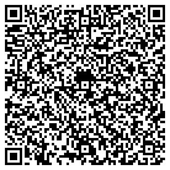 """QR-код с контактной информацией организации ООО""""УСК ГРУП"""""""