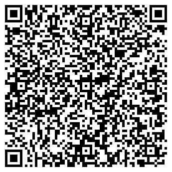 """QR-код с контактной информацией организации ТОВ """"Дайвер ЛТД"""""""