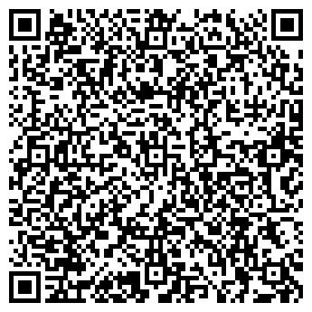 QR-код с контактной информацией организации СПД Шведков