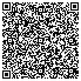 QR-код с контактной информацией организации ООО «Рилайтэк»